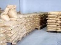 供应脲醛树脂粉